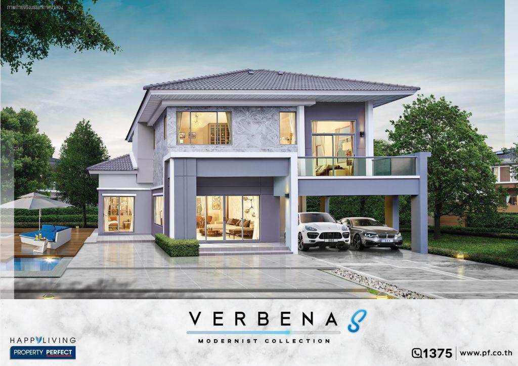 Perfect Place Plan Verbena