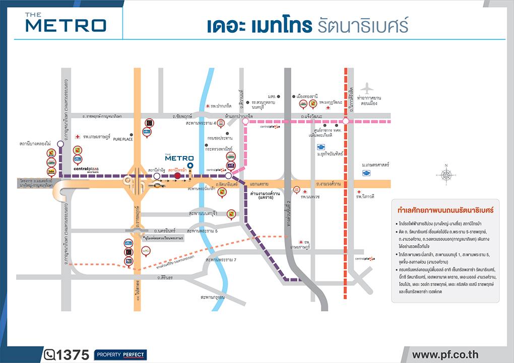 แผนที่ เดอะ Metro Rattanathibet