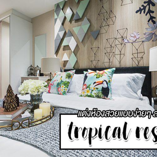 iCondo Serithai - Tropical Resort - cover